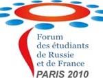 Российско-французский студенческий форум