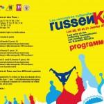 RussenKo во французском Кремле