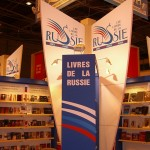 30-й Книжный в Париже