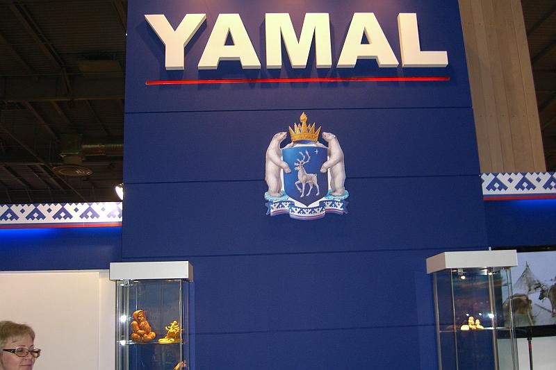 yamal3