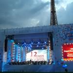 День России в Париже