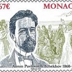 Чехову - 150