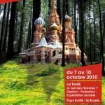 XXI Международный географический фестиваль