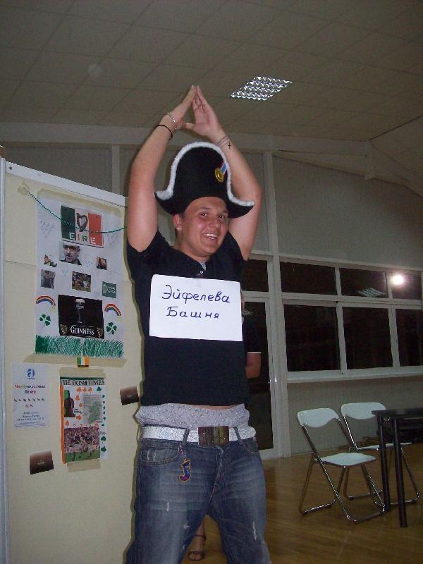camp-2010-190