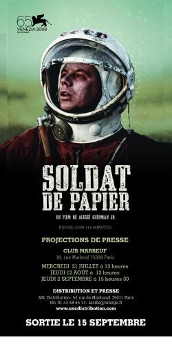 soldat-papier