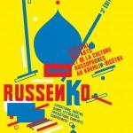Фестиваль РУСЕНКО в Кремлен-Бисетр