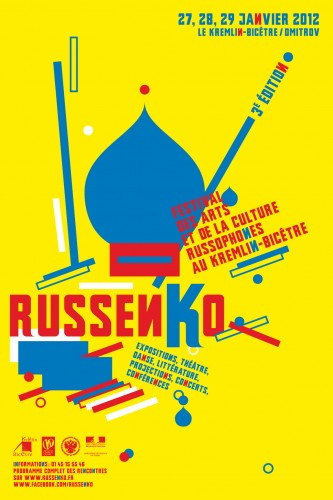 russenko2012-affichehd