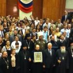Всезарубежный съезд православной молодежи