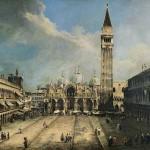 Венеция всегда одна