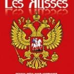 Русский народ под лупой Катрин де Лепер | Le peuple russe sous la loupe de Catherine de Loeper