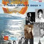 Программа творческих встреч «О времени и о себе - 60-ые годы ХХ века»