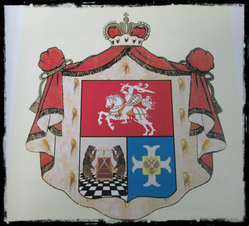 Подарок семейный герб 9