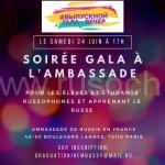 Affiche soirée gala 2017