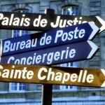 Наш турист в Париже | Notre touriste russe à Paris