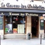 «Под Сводом Забвения» | « Le caveau des oubliettes »