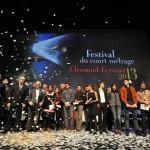 Клермон-Ферран - Канн короткометражного кино | Clermont-Ferrand – Le Cannes du court-métrage