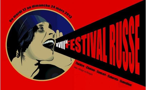 capture-dc2b9ecran-festival-russe-toursky