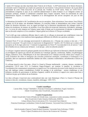 programme-paris-vii_page_2