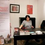 Татьяна Толстая встретилась с французскими читателями | Rencontre de Tatiana Tolstoï avec ses lecteurs français