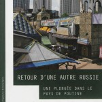 Жан Радвани: Другая Россия |  L'autre Russie de Jean Radvanyi