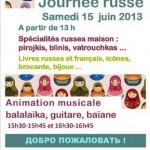 Русский день ACER-RUSSIE