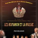 Ницца. Фестиваль российского кино | Nice. Le 1er Festival du Cinéma Russe
