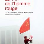 Чему учит опыт красной цивилизации | Svetlana Aleksiévitch : Que nous enseigne l'expérience de la civilisation rouge ?
