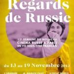 11-я Неделя российского кино в Париже «Regards de Russie»