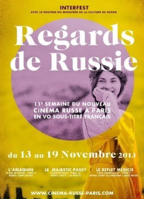 1er-cp-11e-semaine-cinema-russe-paris-13-19-nov-2013-3