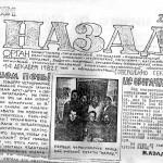 Нашенское «Харакири» | Notre Hara-Kiri