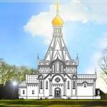 Начало строительства православного храма Всех Святых в Страсбурге