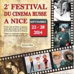 2-й Фестиваль российского кино в Ницце | 2 Festival du cinéma russe à Nice