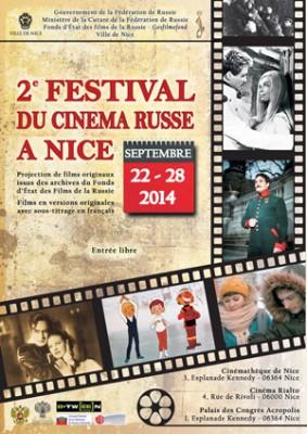 afiche-Nice-2014-site
