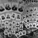 Потомки Анри Труайя побывали в Армавире | Les descendants d'Henri Troyat se sont rendus à Armavir