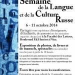 Вторая Неделя русского языка и культуры в Ницце | Semaine de la langue et de la culture russe