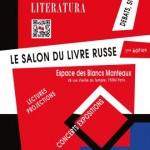 Русская литература - первое издание | Salon Russkaya Literatura