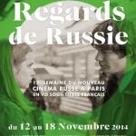 Современное российское кино вновь покажут в Париже | Le cinéma russe conteporain est à nouveau à Paris