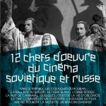 90 лет Мосфильму отметят в Париже | 90 ans des Studios Mosfilm à Paris