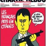 «Убить пересмешников» |«Tuer les moqueurs»