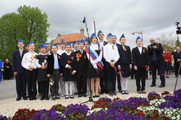 Российские дети исполняют гимн рф photo
