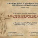 От Сталинграда до Праги: в Страсбурге открывается историческая выставка