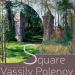 Открытие сквера Поленова в Нормандии|Inauguration du square Vassily Polenov en Normandy