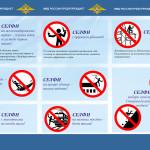 «Безопасные селфи» во французской прессе   « Selfies sans danger » dans la presse française
