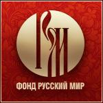 https://www.russkiymir.ru/