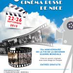 3-й Фестиваль российского кино в Ницце | 3e Festival du Cinéma Russe de Nice