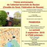 Панихида по Беслану на Свято-Сергиевском подворье в Париже |A la paroisse Saint-Serge à Paris vont prier pour les défunts de Beslan