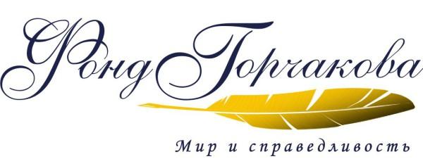 logo-russian1