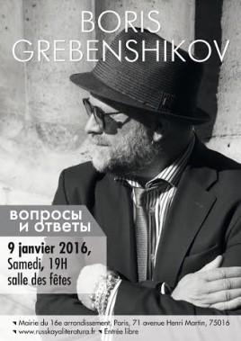 Grebenchikov