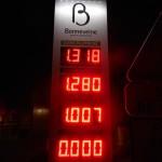 Нефть. Дешево. Надолго | Le Pétrole. Pas cher. Pour longtemps