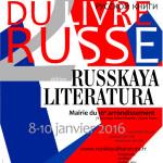 Салон «Русская литература» в Париже | Le salon du livre russe